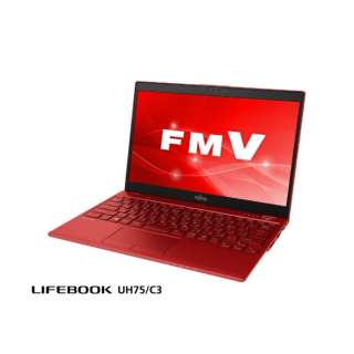 FMVU75C3R ノートパソコン LIFEBOOK UH75/C3 ガーネットレッド [13.3型 /intel Core i5 /SSD:256GB /メモリ:4GB]