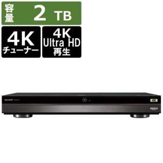 4B-C20AT3 ブルーレイレコーダー [2TB /3番組同時録画 /BS・CS 4Kチューナー内蔵]