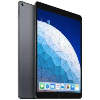 iPad Air 10.5インチ Retinaディスプレイ Wi-Fiモデル MUUJ2J/A(64GB・スペースグレイ)(2019) [64GB]