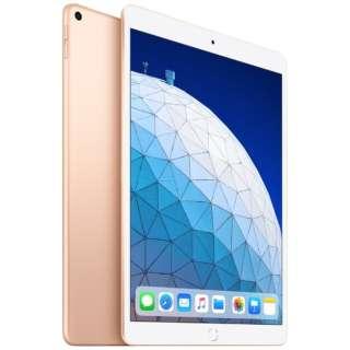 iPad Air 10.5インチ Retinaディスプレイ Wi-Fiモデル MUUL2J/A(64GB・ゴールド)(2019) [64GB]