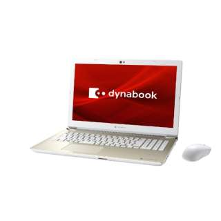 P2T7KPBG ノートパソコン dynabook T7 サテンゴールド [15.6型 /intel Core i7 /HDD:1TB /メモリ:8GB /2019年4月モデル]