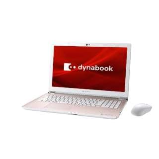 P2T7KPBP ノートパソコン dynabook T7 フォーマルロゼ [15.6型 /intel Core i7 /HDD:1TB /メモリ:8GB /2019年4月モデル]