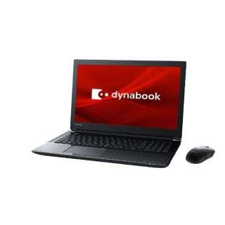 P2T5KPBB ノートパソコン dynabook T5 プレシャスブラック [15.6型 /intel Core i3 /HDD:1TB /メモリ:4GB /2019年4月モデル]