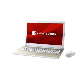P2T5KPBG ノートパソコン dynabook T5 サテンゴールド [15.6型 /intel Core i3 /HDD:1TB /メモリ:4GB /2019年4月モデル]