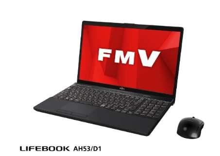FMVA53D1B ノートパソコン LIFEBOOK AH53/D1 ブライトブラック [15.6型 /intel Core i7 /HDD:1TB /メモリ:8GB /2019年2月モデル]
