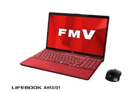 FMVA53D1R ノートパソコン LIFEBOOK AH53/D1 ガーネットレッド [15.6型 /intel Core i7 /HDD:1TB /メモリ:8GB /2019年2月モデル]