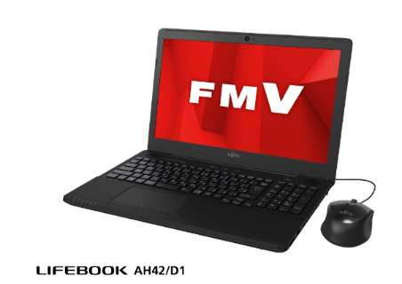 FMVA42D1B ノートパソコン LIFEBOOK AH42/D1 シャイニーブラック [15.6型 /intel Celeron /HDD:1TB /メモリ:4GB /2019年2月モデル]