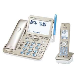 VE-GZ72DL-N 電話機 RU・RU・RU(ル・ル・ル) シャンパンゴールド [子機1台 /コードレス]