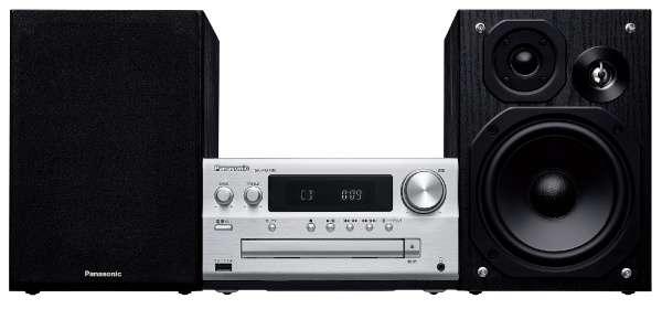 【ハイレゾ音源対応】 Bluetooth対応 ミニコンポ SCPMX90S【ワイドFM対応】 シルバー [ワイドFM対応 /Bluetooth対応 /ハイレゾ対応]