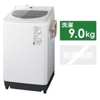 全自動洗濯機 [洗濯9.0kg /乾燥機能無 /上開き] NA-FA90H7-W ホワイト