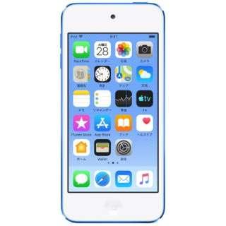 iPod touch 【第7世代 2019年モデル】 256GB ブルー MVJC2J/A