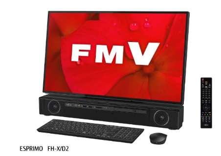 27型デスクトップPC ESPRIMO FH-X/D2(新4K衛星放送対応TVチューナ) [Office付き・Win10 Home・Core i7・HDD 3TB・Optane 16GB・メモリ 8GB]2019年7月モデル FMVFXD2B オーシャンブラック