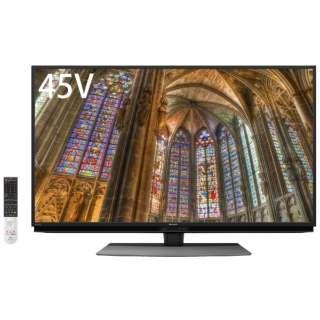 45V型 地上・BS・110度CS・4KBS・4K110度CSチューナー内蔵 4K対応液晶テレビ AQUOS(アクオス)4T-C45BL1 (別売USB HDD録画対応)