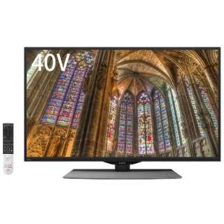 40V型 地上・BS・110度CS・4KBS・4K110度CSチューナー内蔵 4K対応液晶テレビ AQUOS(アクオス)4T-C40BJ1 (別売USB HDD録画対応)