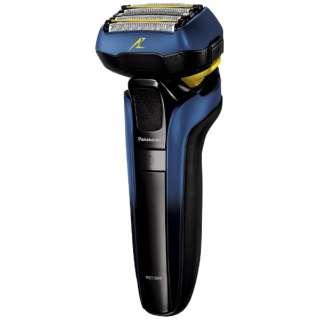 ≪国内・海外兼用≫[AC100-240V] シェーバー 「ラムダッシュ」(5枚刃)お風呂剃りタイプ ES-CSV6S-A 青