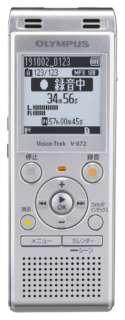 ICレコーダー(シルバー) Voice Trek V-872 SLV