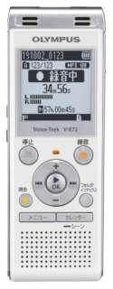 ICレコーダー(ホワイト) Voice Trek V-872 WHT