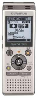 ICレコーダー(ゴールド) Voice Trek V-873 GLD