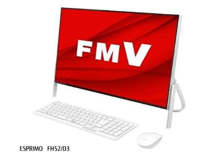 23.8型デスクトップPC FMV ESPRIMO FH52/D3 [23.8型 /SSD:512GB /メモリ:4GB] 2019年10月モデル FMVF52D3W ホワイト