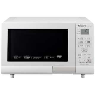 オーブンレンジ 「エレック」(15L) NE-T15A3-W ホワイト [丸皿調理タイプ]