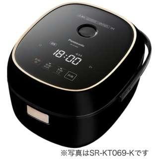 IH炊飯ジャー (3.5合) SR-KT069-K ブラック