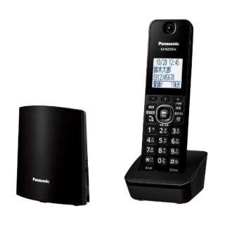 【子機1台】デジタルコードレス留守番電話機 「RU・RU・RU(ル・ル・ル)」 VE-GZL40DL-K(ブラック)