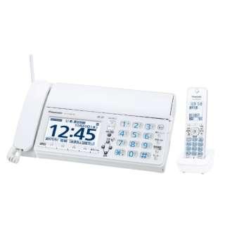 【子機1台付】デジタルコードレス普通紙FAX 「おたっくす」 KX-PZ620DL-W (ホワイト)
