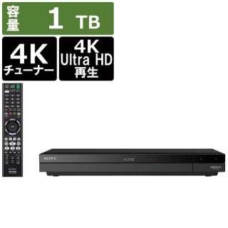 4K/Ultra HD ブルーレイレコーダー [1TB /2番組同時録画 /地上・BS・CS 4Kチューナー内蔵] BDZ-FBW1000