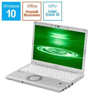 Let's note(レッツノート) SVシリーズ [12.1型 /Office付き /Win10 Pro /intel Core i5 /SSD:256GB /メモリ:8GB /2020年01月モデル] CF-SV9NDCQR シルバー