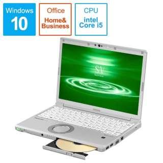 Let's note(レッツノート) SVシリーズ [12.1型 /Office付き /Win10 Pro /intel Core i5 /SSD:512GB /メモリ:8GB /2020年01月モデル] CF-SV9NDRQR シルバー