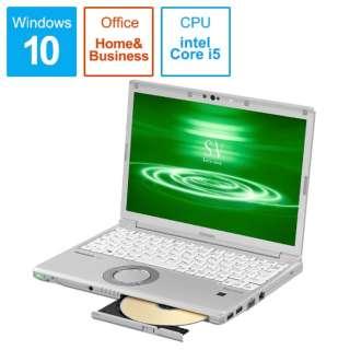 Let's note(レッツノート) SVシリーズ [12.1型 /Office付き /Win10 Pro /intel Core i5 /SSD:256GB /メモリ:8GB /2020年01月モデル] CF-SV9NDSQR シルバー