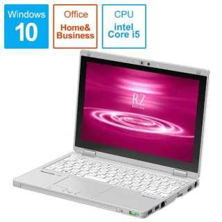 Let's note(レッツノート) RZシリーズ [10.1型 /Office付き /Win10 Pro /intel Core i5 /SSD:256GB /メモリ:8GB /2020年01月モデル] CF-RZ8NDEQR シルバー