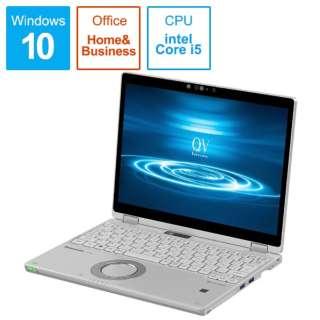 Let's note(レッツノート) QVシリーズ [12.0型 /Office付き /Win10 Pro /intel Core i5 /SSD:256GB /メモリ:8GB /2020年01月モデル] CF-QV8NDGQR シルバー