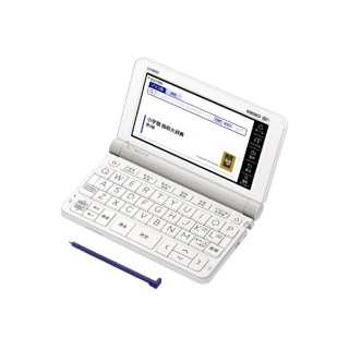電子辞書「エクスワード(EX-word)」(ドイツ語モデル、67コンテンツ収録) XD-SX7100