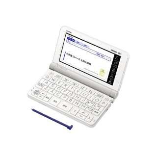 電子辞書「エクスワード(EX-word)」(フランス語モデル、68コンテンツ収録) XD-SX7200