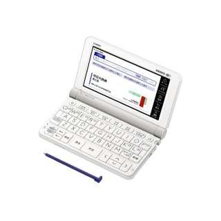 電子辞書「エクスワード(EX-word)」(中国語モデル、79コンテンツ収録) XD-SX7300WE ホワイト