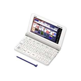 電子辞書「エクスワード(EX-word)」(英語モデル・200コンテンツ収録) XD-SX9800WE ホワイト