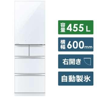 5ドア冷蔵庫 「置けるスマート大容量 Bシリーズ」(455L)[右開きタイプ]  MR-B46F-W クリスタルピュアホワイト