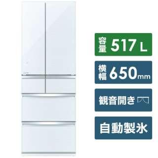 6ドア冷蔵庫 「置けるスマート大容量 WXシリーズ」(517L)[観音開きタイプ]  MR-WX52F-W クリスタルホワイト