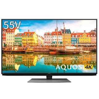 55V型 地上・BS・110度CS・4KBS・4K110度CSチューナー内蔵 4K対応液晶テレビ AQUOS(アクオス)4T-C55CL1 (4K液晶テレビ CL1ライン)