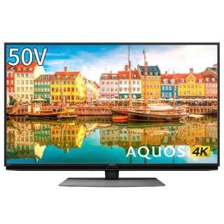 50V型 地上・BS・110度CS・4KBS・4K110度CSチューナー内蔵 4K対応液晶テレビ AQUOS(アクオス)4T-C50CL1 (4K液晶テレビ CL1ライン)