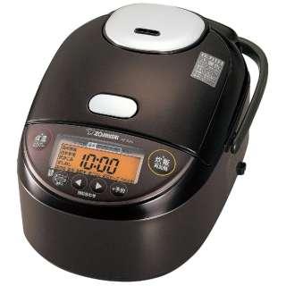 【象印[炊飯器]】圧力IH炊飯ジャー 「極め炊き」(5.5合) NP-ZU10-TD ダークブラウン [5.5合 /圧力IH]