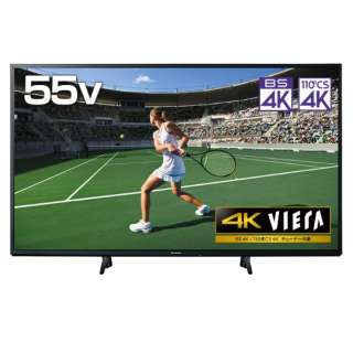 55V型 液晶テレビ 4Kダブルチューナー内蔵ビエラ TH-55HX750 (HX750シリーズ)  [55V型 /4K対応 /BS・CS 4Kチューナー内蔵 /YouTube対応]
