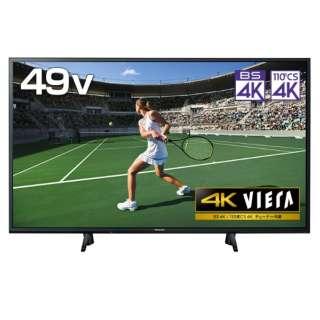 49V型 液晶テレビ 4Kダブルチューナー内蔵ビエラ TH-49HX750 (HX750シリーズ)  [49V型 /4K対応 /BS・CS 4Kチューナー内蔵 /YouTube対応]