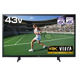 43V型 液晶テレビ 4Kダブルチューナー内蔵ビエラ TH-43HX750 (HX750シリーズ)  [43V型 /4K対応 /BS・CS 4Kチューナー内蔵 /YouTube対応]